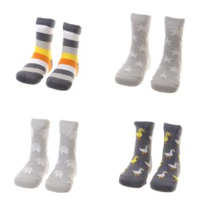 Unboxed socks - Boys Greys